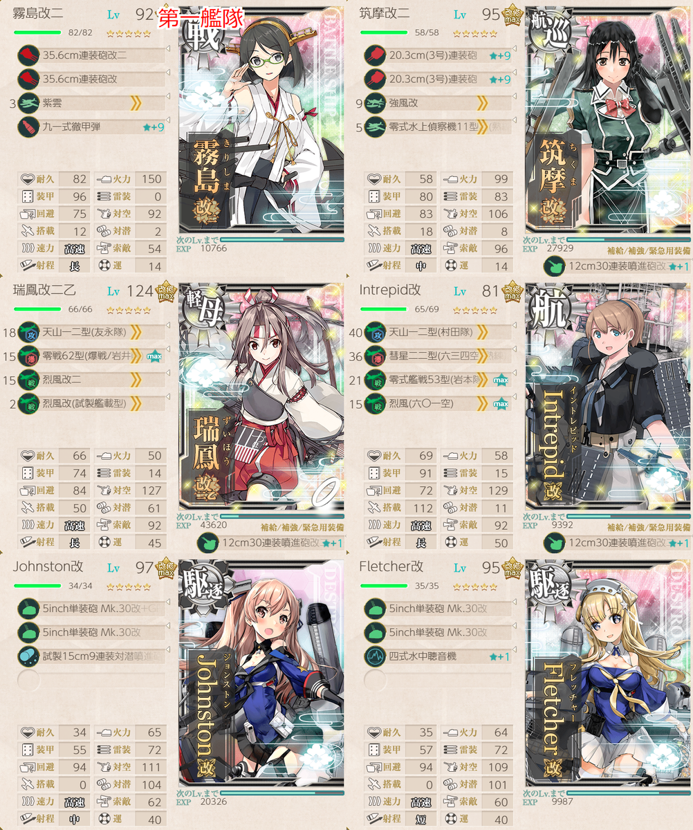 f:id:takachan8080:20190809000458p:plain