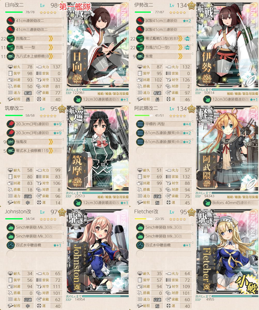 f:id:takachan8080:20190809020644p:plain