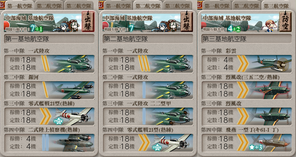 f:id:takachan8080:20190809020706p:plain