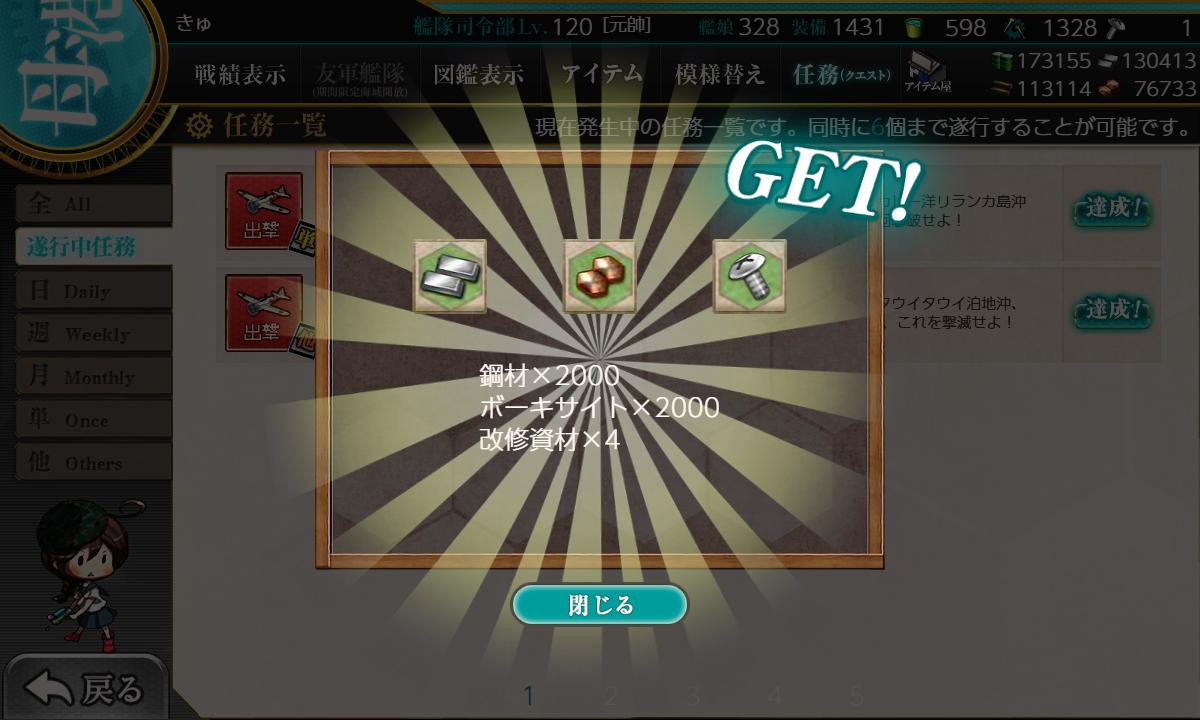 f:id:takachan8080:20190809022008p:plain