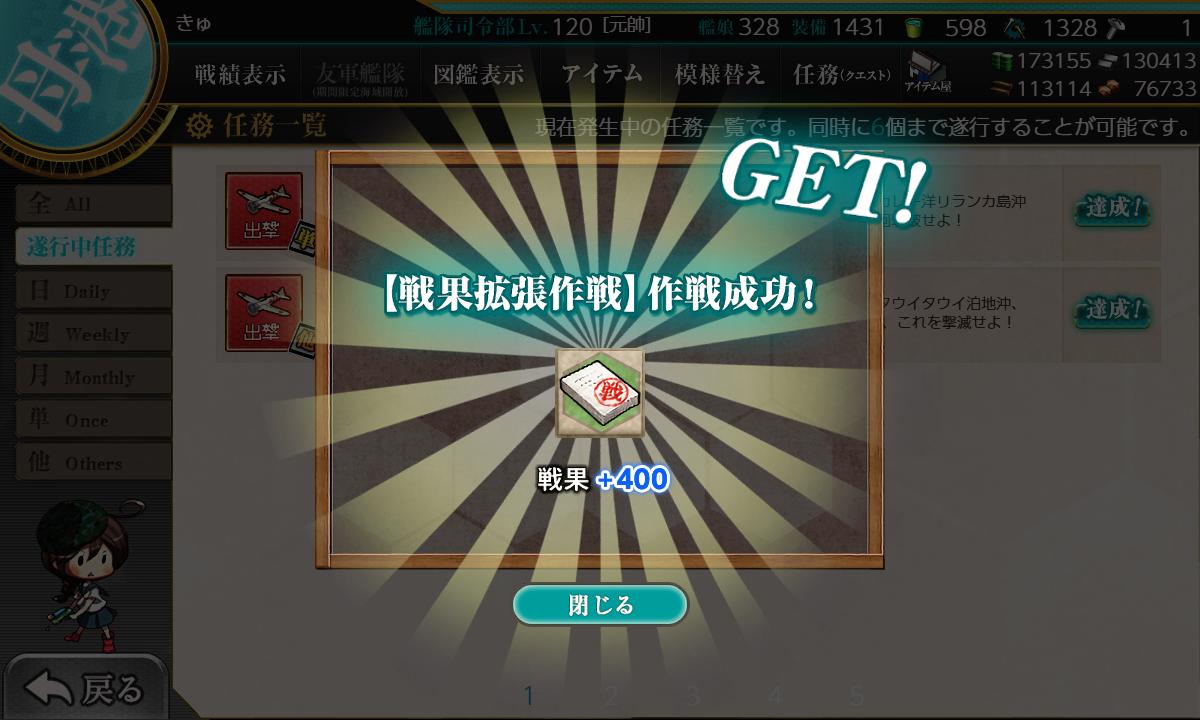 f:id:takachan8080:20190809022011p:plain
