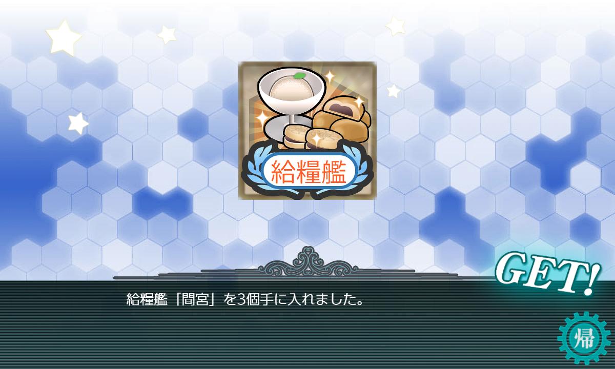 f:id:takachan8080:20190831191011p:plain