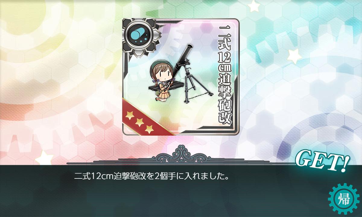 f:id:takachan8080:20190831191021p:plain