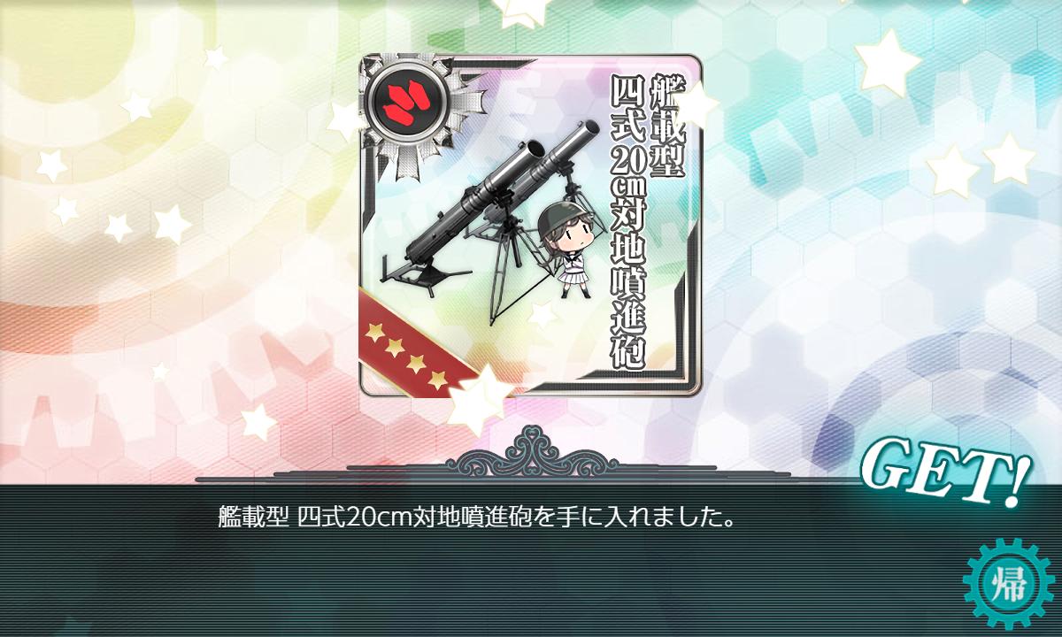 f:id:takachan8080:20190831191026p:plain