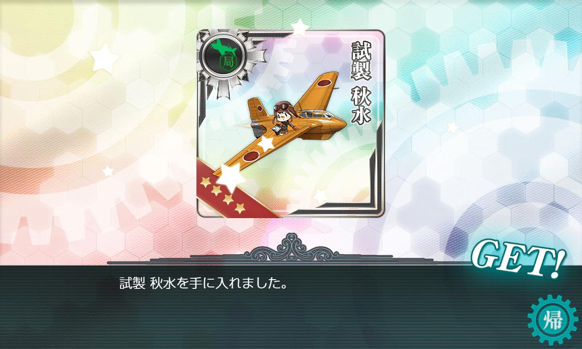 f:id:takachan8080:20190831191027p:plain