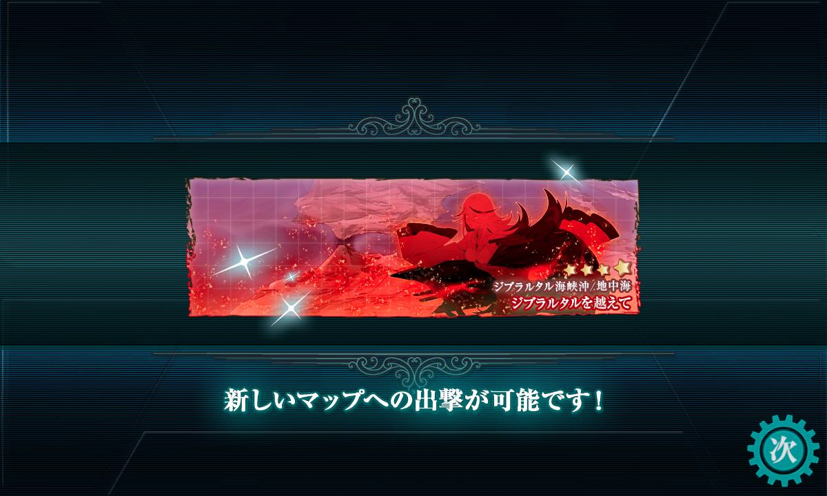 f:id:takachan8080:20190831191239p:plain