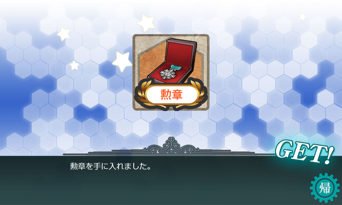 f:id:takachan8080:20190906000503p:plain