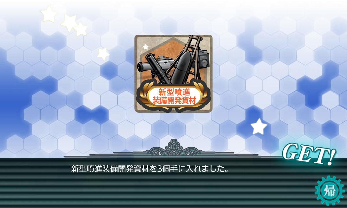f:id:takachan8080:20190906000505p:plain