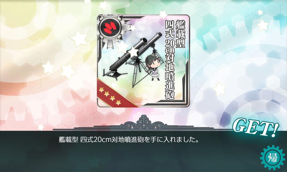 f:id:takachan8080:20190906000507p:plain