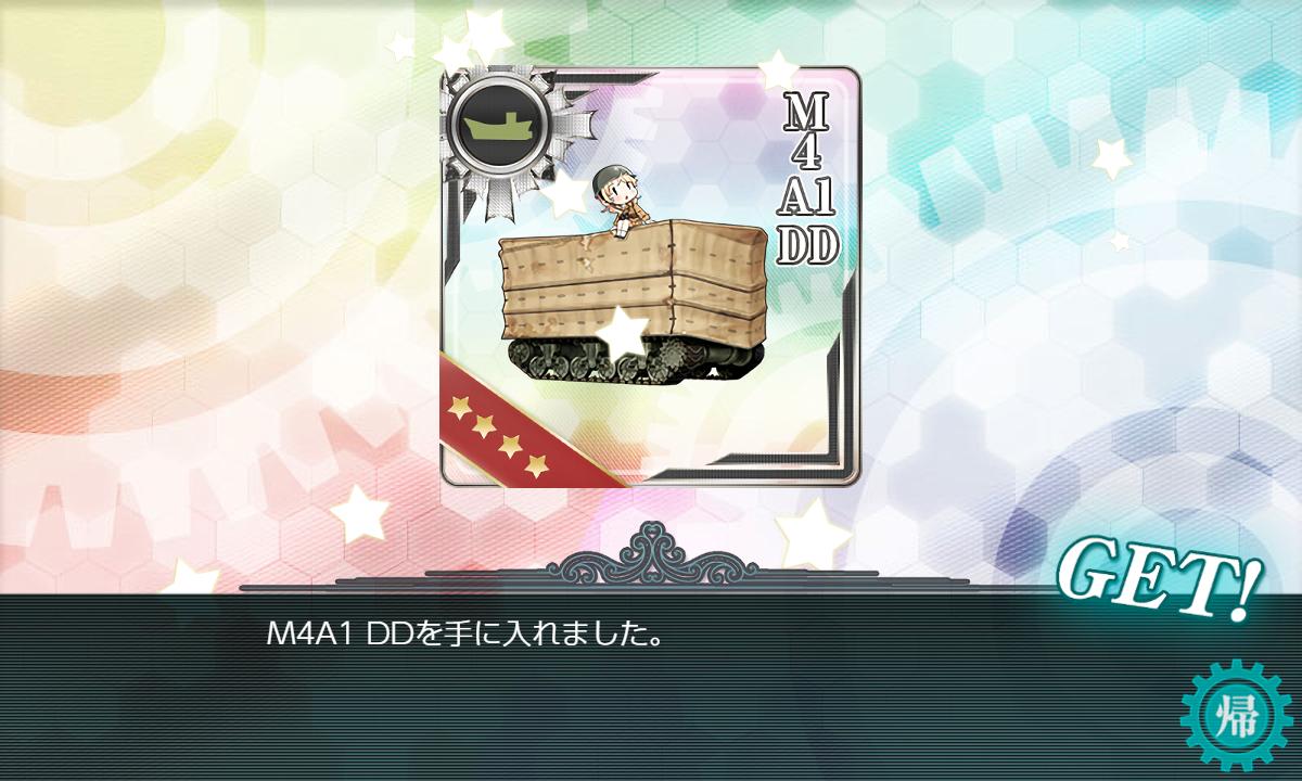 f:id:takachan8080:20190906000517p:plain