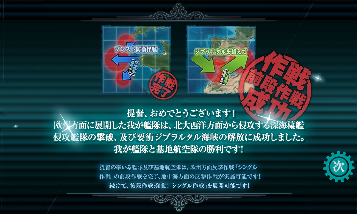 f:id:takachan8080:20190906000533p:plain