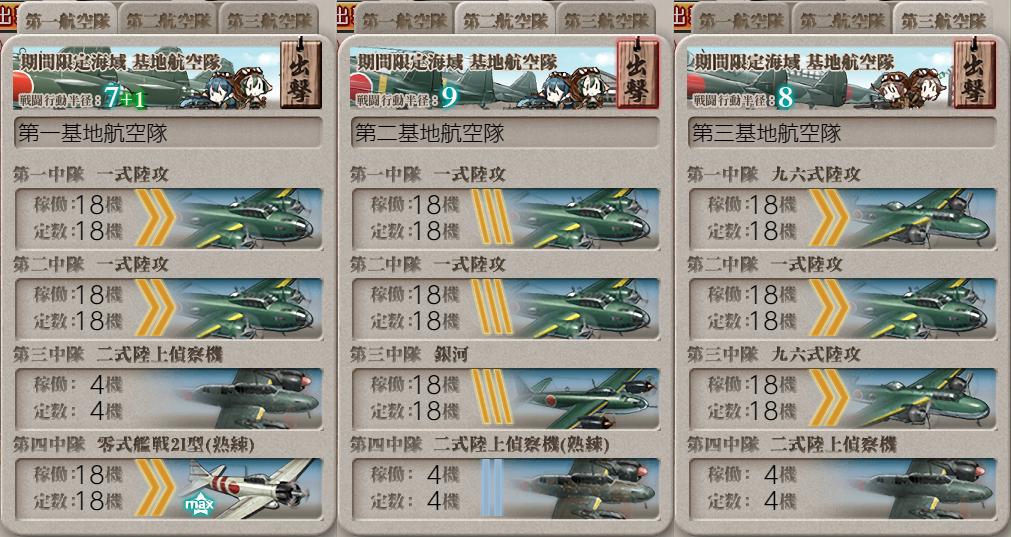 f:id:takachan8080:20190906205233p:plain