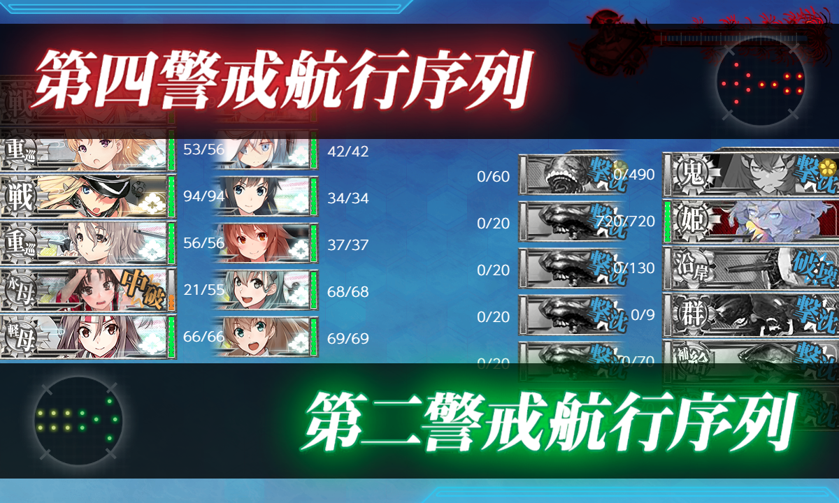 f:id:takachan8080:20190906210126p:plain