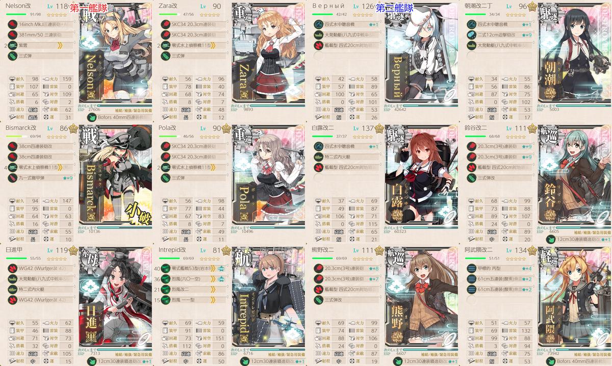 f:id:takachan8080:20190906214251p:plain