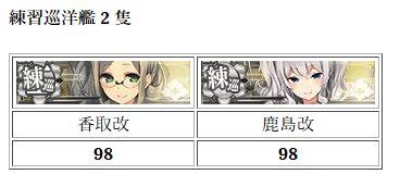 f:id:takachan8080:20200114150322j:plain
