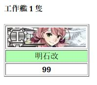 f:id:takachan8080:20200114150837j:plain