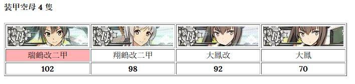 f:id:takachan8080:20200114151004j:plain
