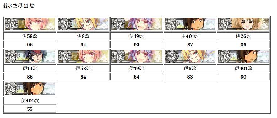 f:id:takachan8080:20200114151606j:plain