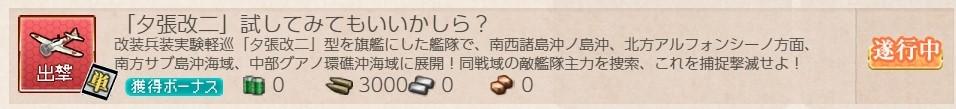 f:id:takachan8080:20200114210848j:plain