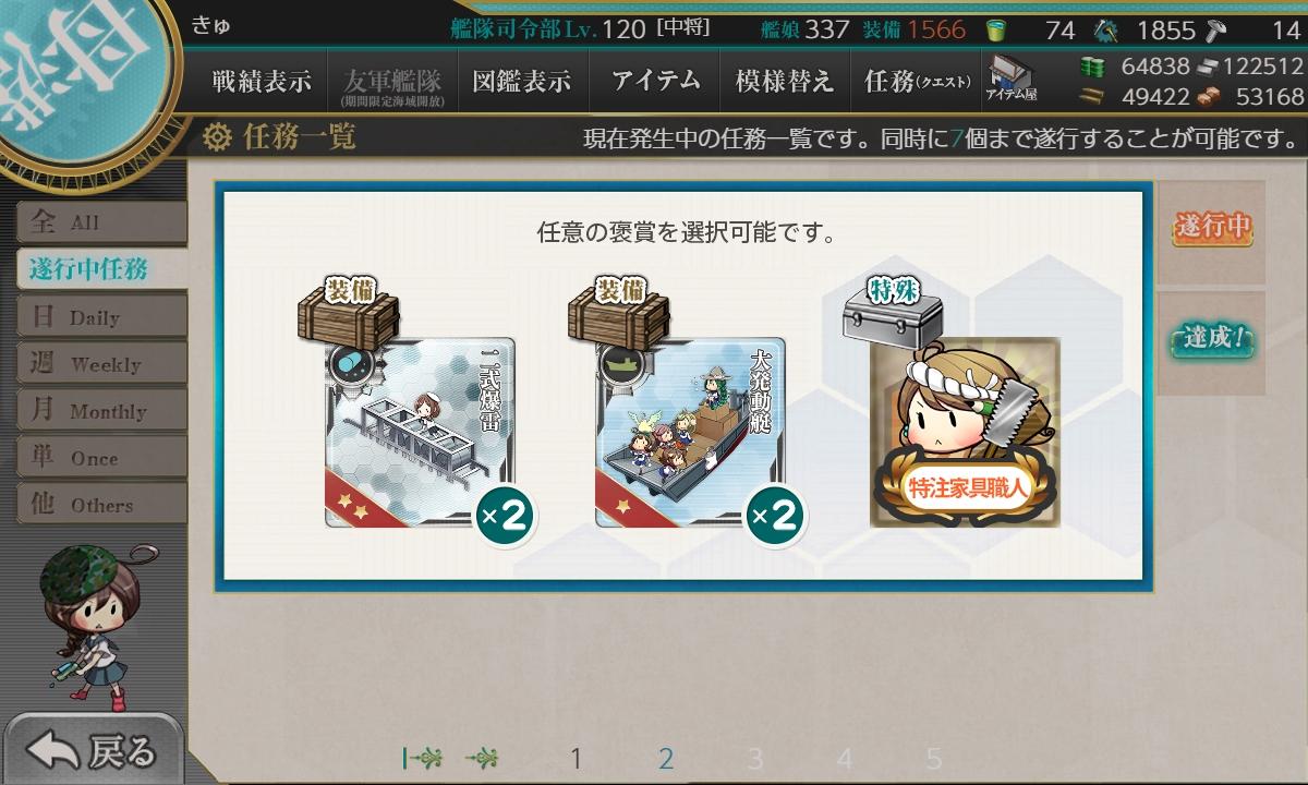 f:id:takachan8080:20200114221248j:plain