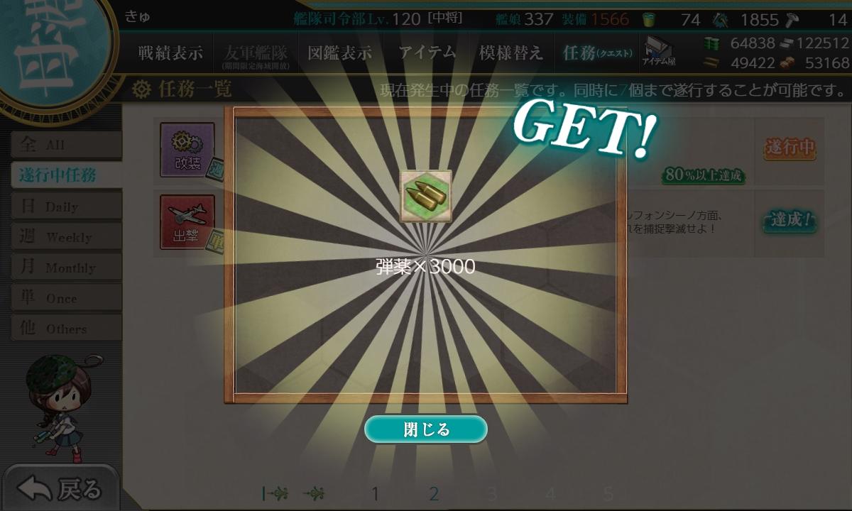 f:id:takachan8080:20200114222406j:plain