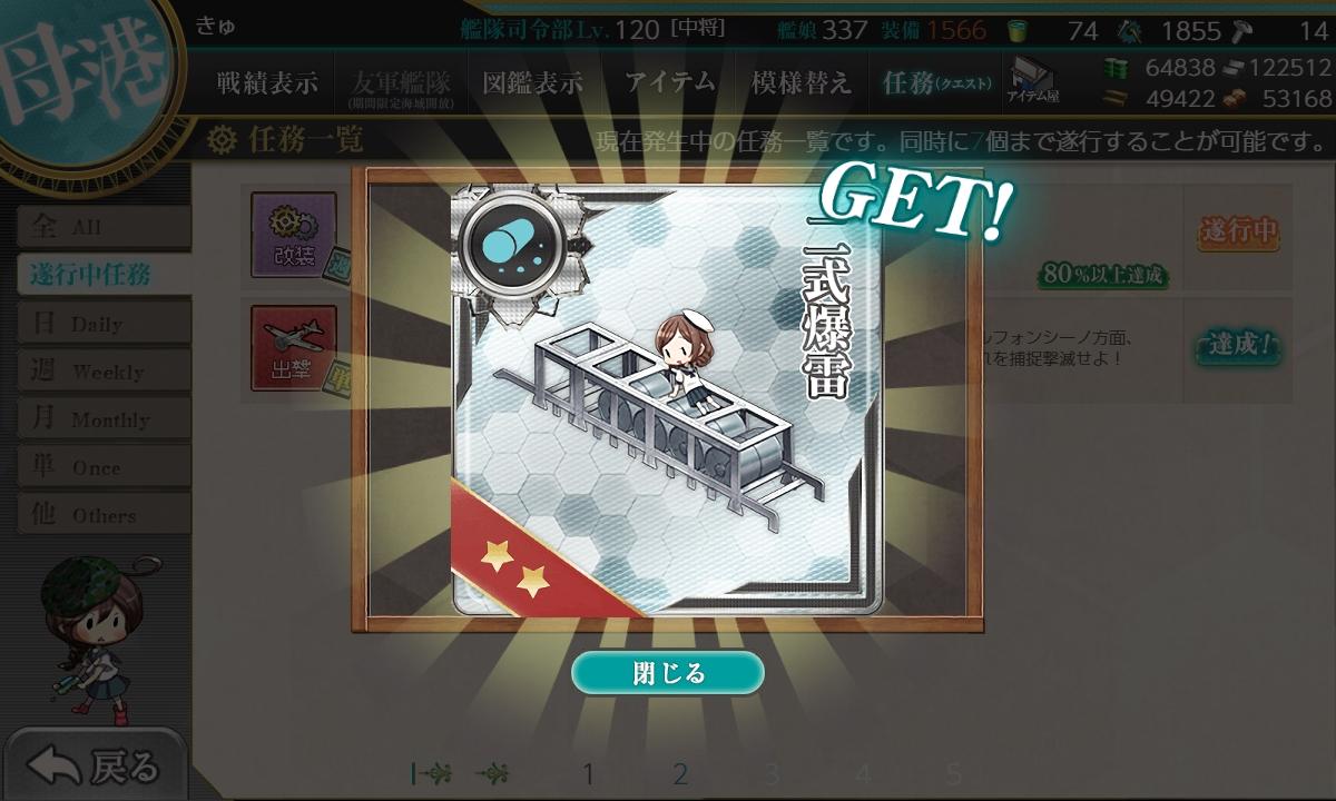 f:id:takachan8080:20200114222410j:plain