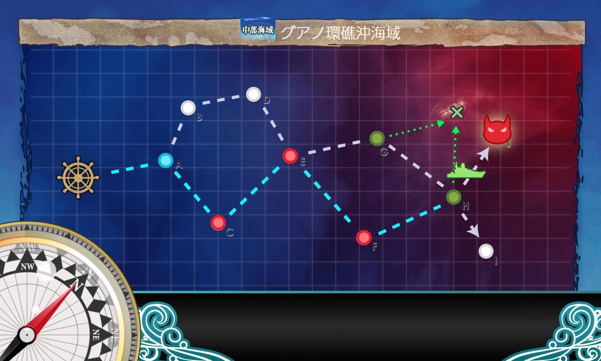f:id:takachan8080:20200114222503j:plain