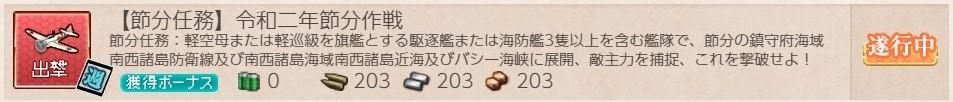 f:id:takachan8080:20200114225515j:plain