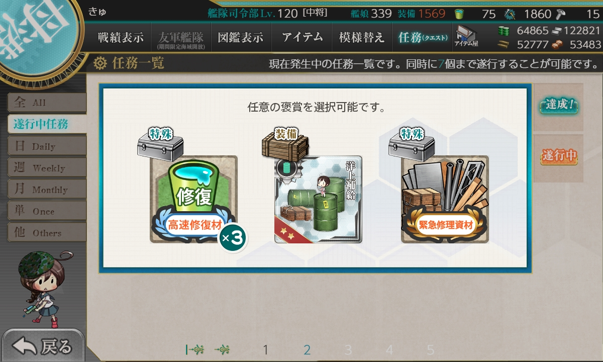 f:id:takachan8080:20200114231440j:plain