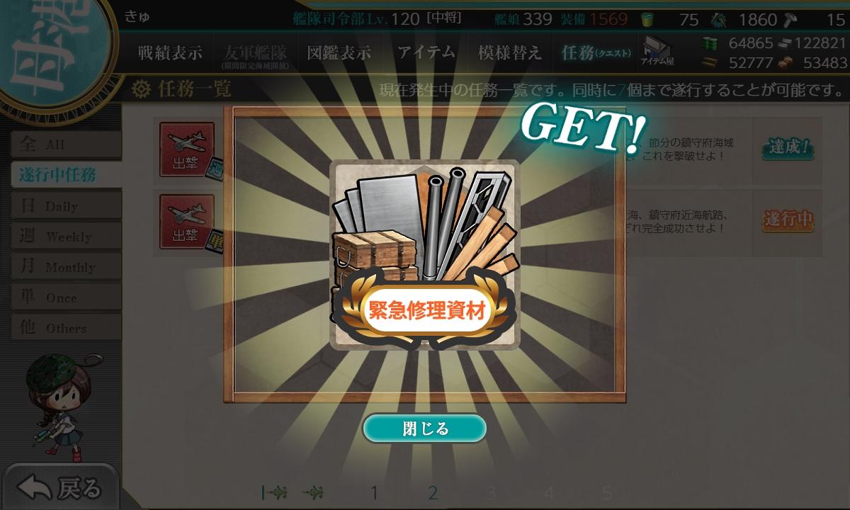 f:id:takachan8080:20200114231543j:plain