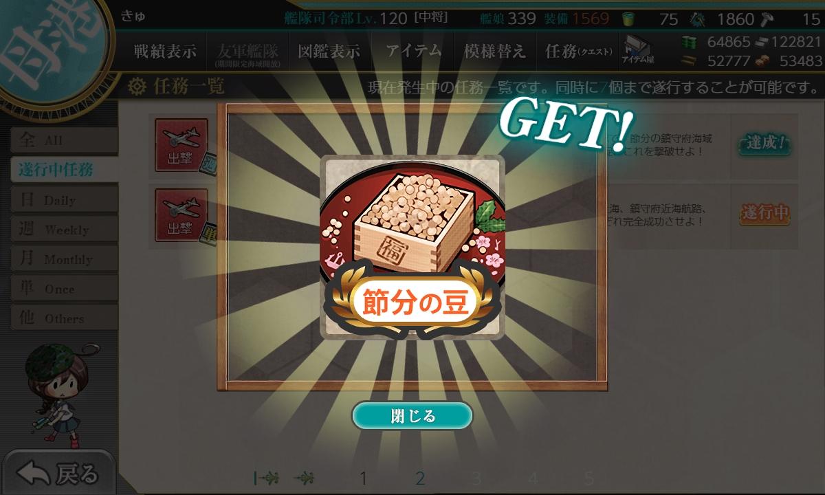 f:id:takachan8080:20200114231545j:plain