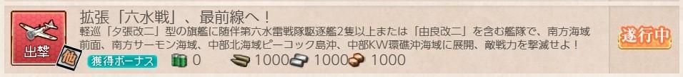 f:id:takachan8080:20200115094921j:plain