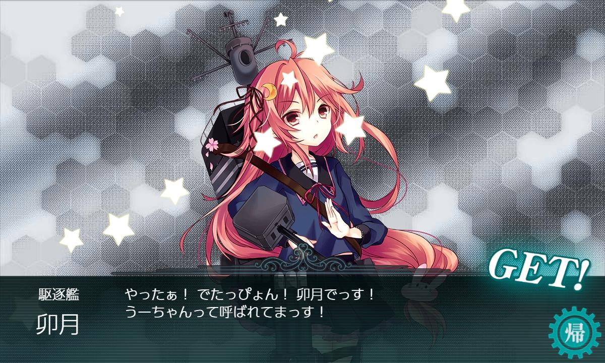 f:id:takachan8080:20200115120649j:plain
