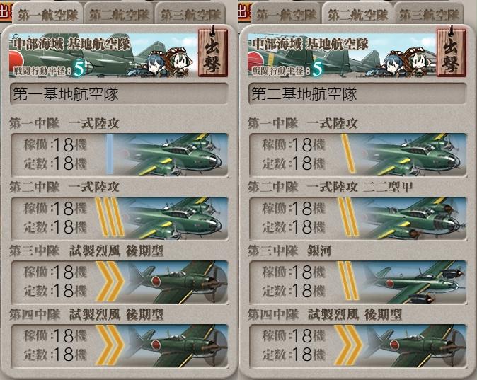 f:id:takachan8080:20200115123249j:plain