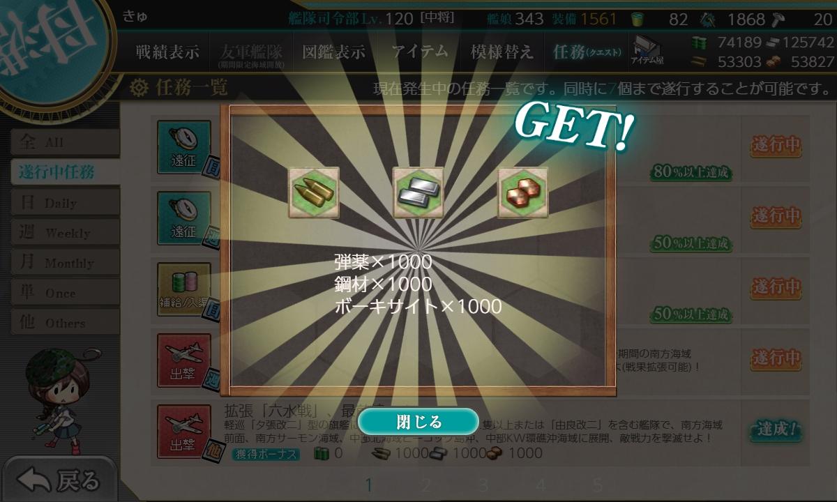 f:id:takachan8080:20200115125057j:plain