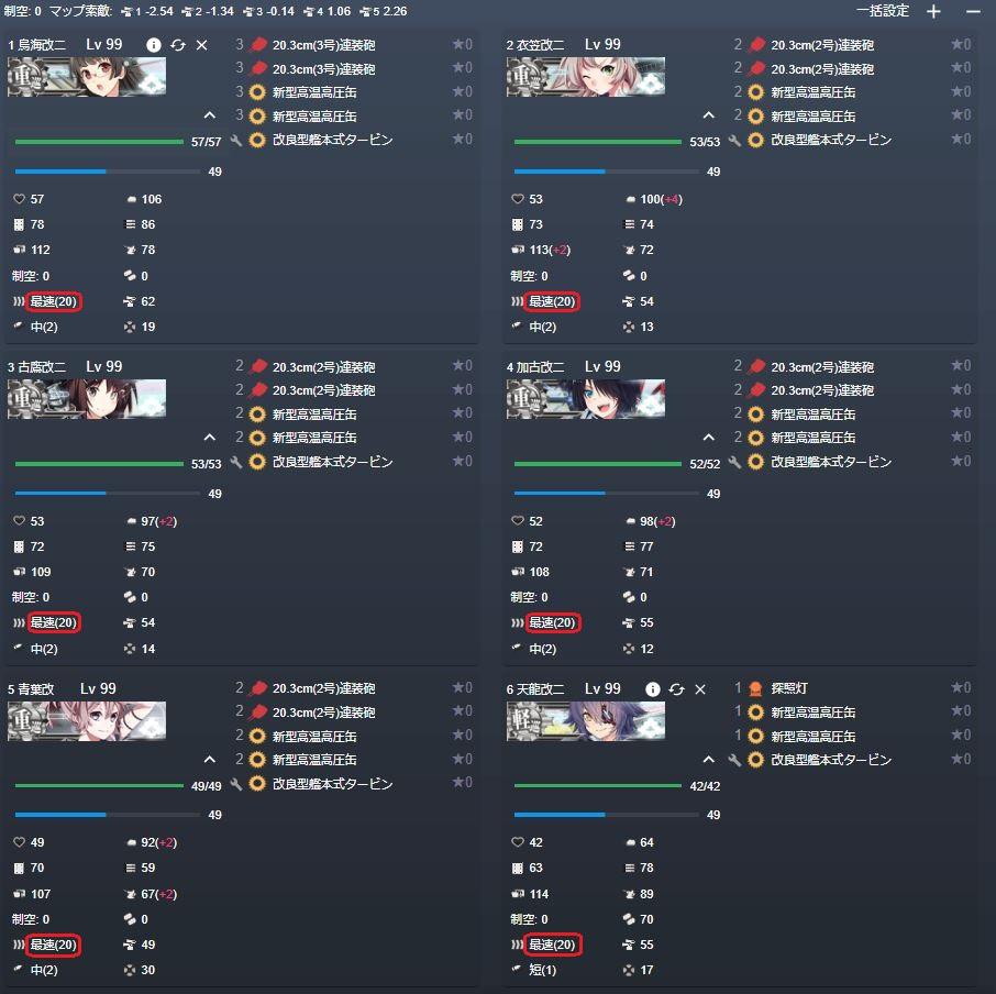 f:id:takachan8080:20200117111236j:plain