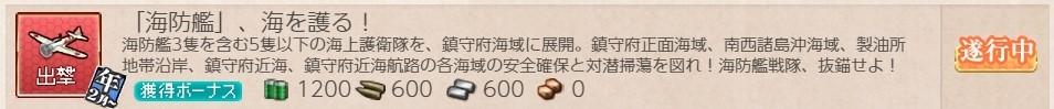 f:id:takachan8080:20200208112754j:plain