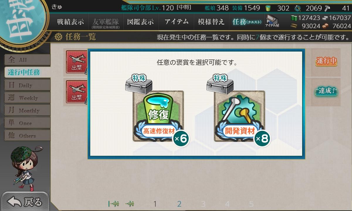 f:id:takachan8080:20200208115540j:plain