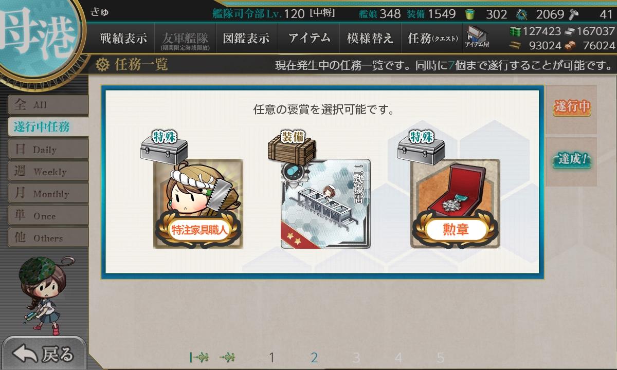 f:id:takachan8080:20200208115542j:plain