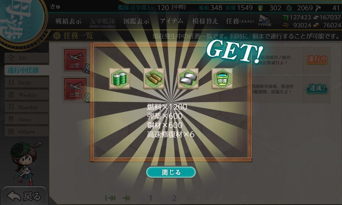 f:id:takachan8080:20200208121225j:plain