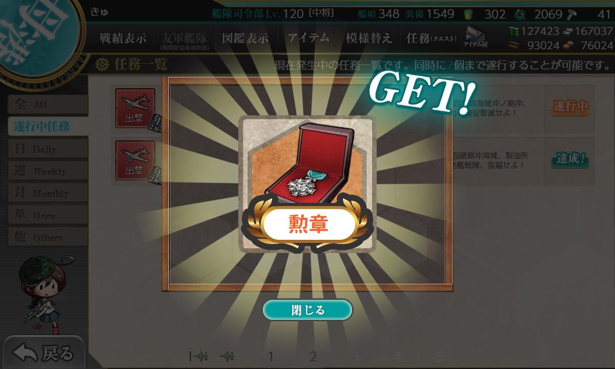 f:id:takachan8080:20200208121226j:plain