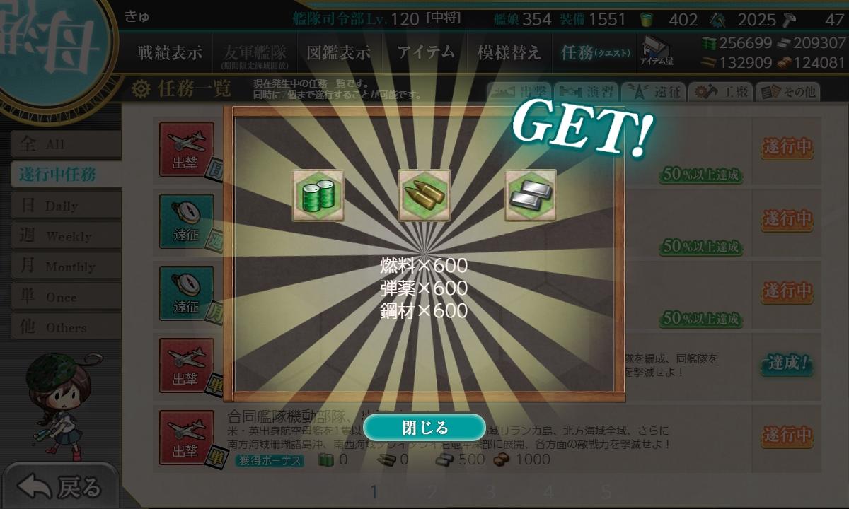 f:id:takachan8080:20200522140726j:plain