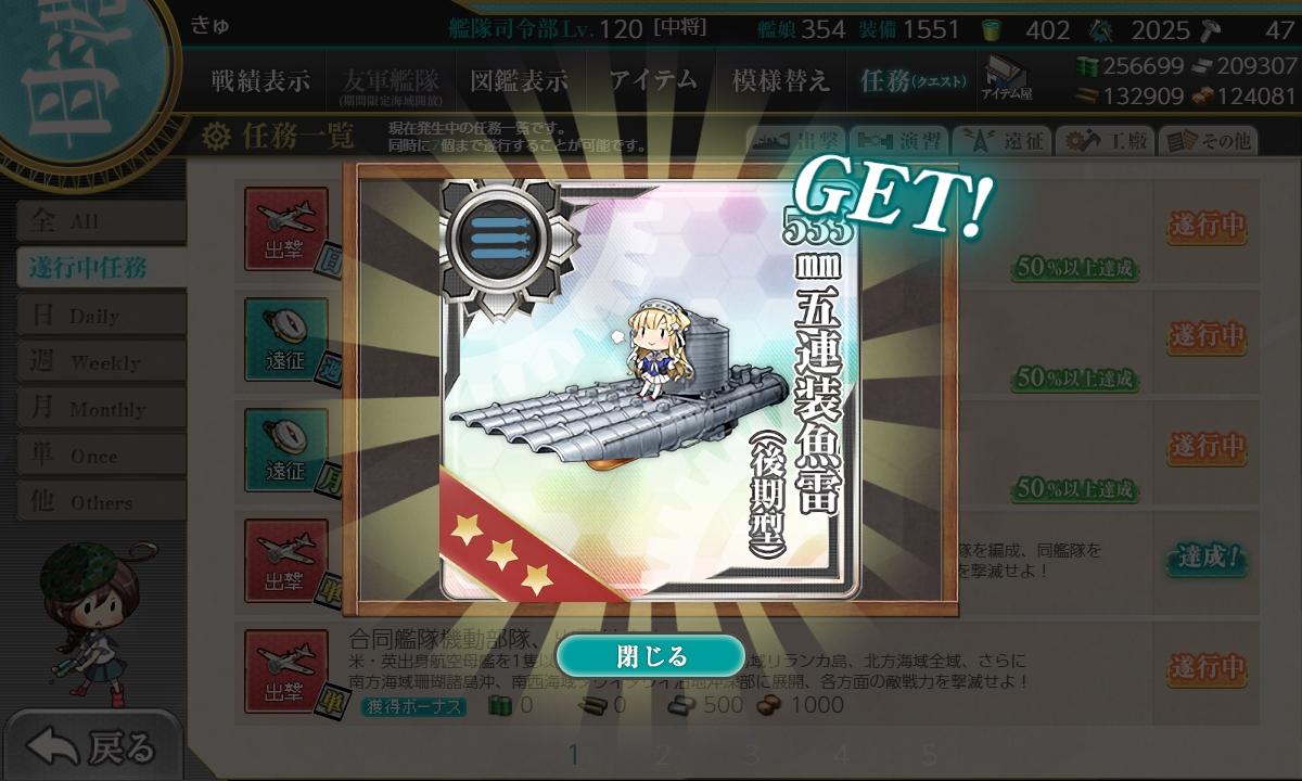 f:id:takachan8080:20200522140729j:plain