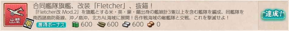 f:id:takachan8080:20200522141206j:plain