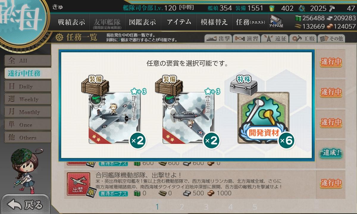 f:id:takachan8080:20200522141213j:plain