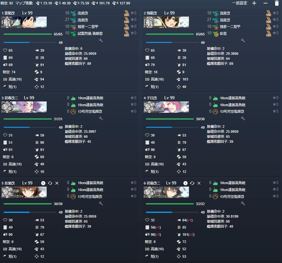 f:id:takachan8080:20200529145152j:plain