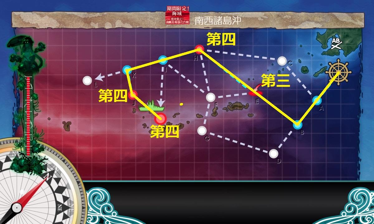 f:id:takachan8080:20200629224927j:plain