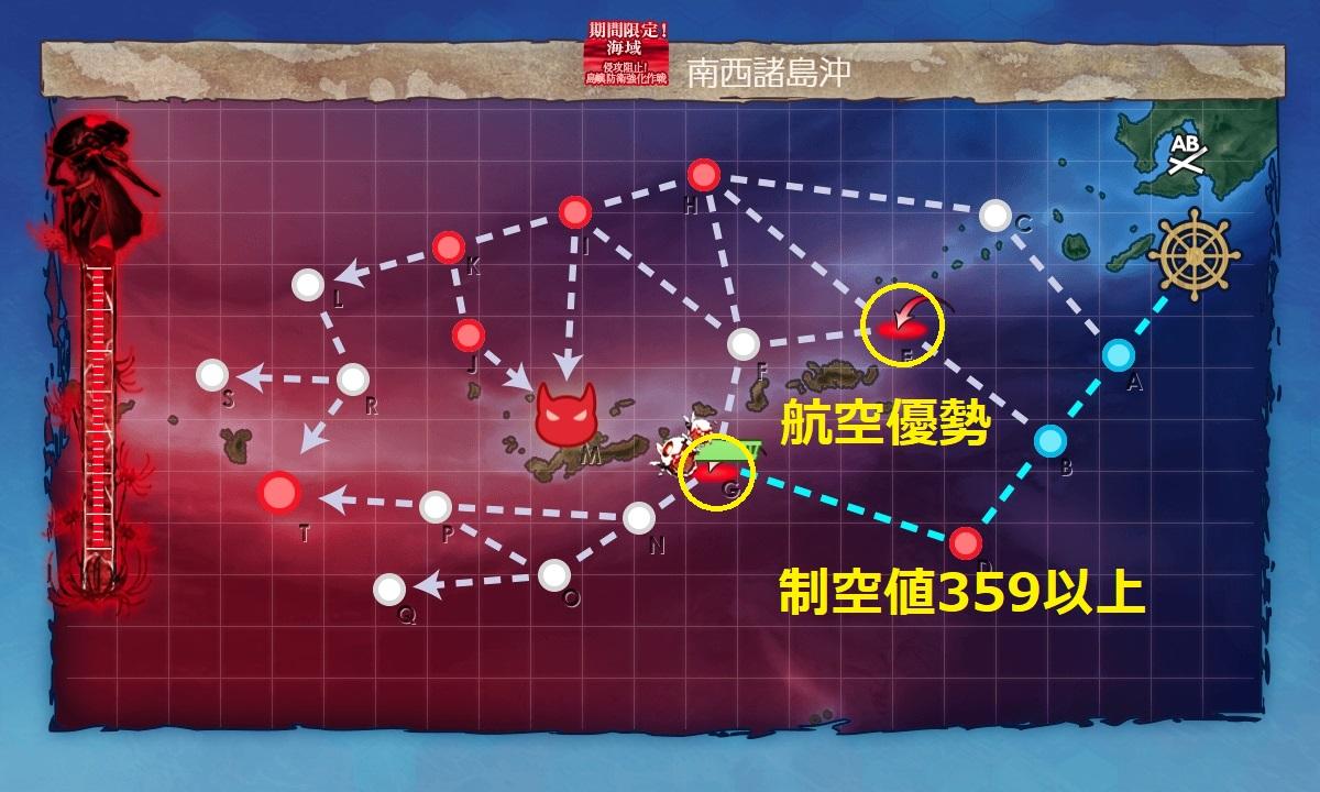 f:id:takachan8080:20200629233600j:plain
