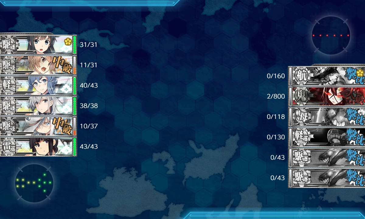 f:id:takachan8080:20200630114528j:plain