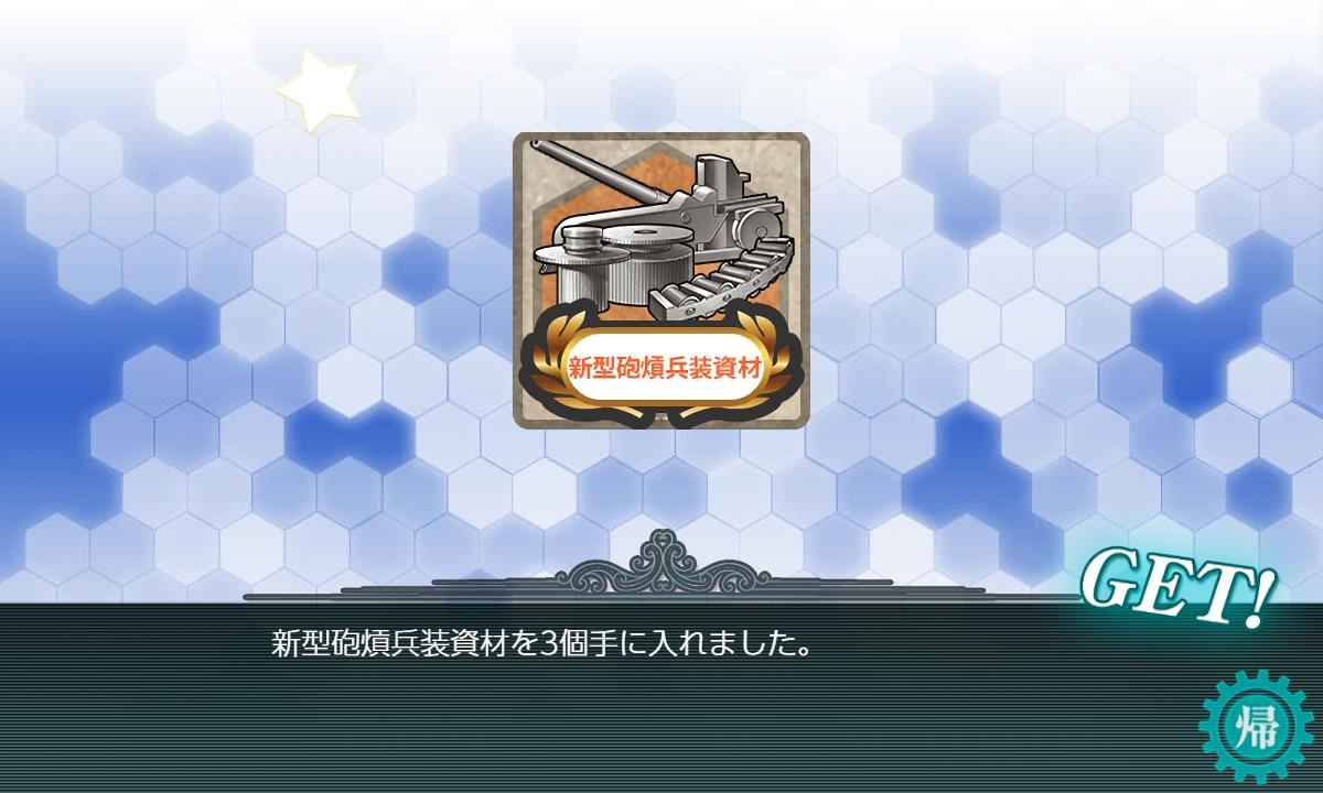 f:id:takachan8080:20200630114927j:plain
